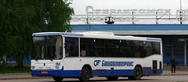 Автовокзал Стерлитамак